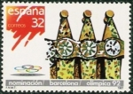 Stamps Spain -  Nominación de Barcelona como sede Olímpica 1992