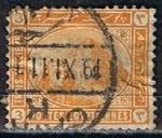 Stamps Egypt -  Scott  46a  Esfinje y Piramide (9)
