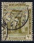 Stamps : Africa : Egypt :  Scott  56  Templo de Khonsu