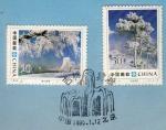 Stamps China -  Cristales de Nieve