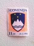Sellos de Europa - Eslovenia -  Coat of arms (escudo de armas)