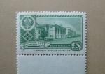 Stamps Russia -  Izhevsk ( Udmurt ).Palacio de la Cultura.