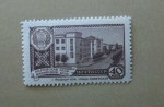 Stamps Russia -  Ioshkar Ola ( Mari ). Calle Sovietica.