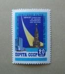 Stamps Russia -  N.Y Coliseo y Torre Spasski.
