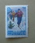 Sellos de Europa - Rusia -  Esquiadores.