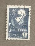 Stamps Russia -  Satélites