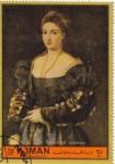Stamps United Arab Emirates -  Tiziano