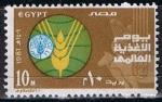 Stamps Egypt -  Scott  1170   Dia mundial de la alimentacion  (7)
