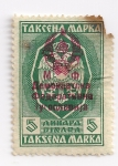 Stamps Europe - Yugoslavia -  Taksena Marka