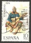Stamps Spain -  2216 - Hispanidad, Argentina, El Gaucho Martín Fierro