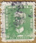 Stamps America - Brazil -  RUI BARBOSA