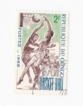 Stamps : Africa : Republic_of_the_Congo :  Basket-ball (repetido)