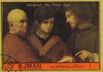 Sellos de Asia - Emiratos Árabes Unidos -  Giorgione