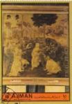 Stamps United Arab Emirates -  Leonardo