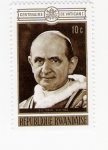 Stamps Africa - Rwanda -  Paul VI