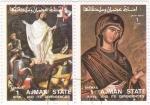Stamps United Arab Emirates -  Ajman State
