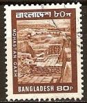 Sellos del Mundo : Asia : Bangladesh : Mohastan Garh