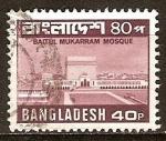 Sellos del Mundo : Asia : Bangladesh : Mezquita-Baitul Mukarram