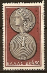 Sellos del Mundo : Europa : Grecia : Monedas antiguas