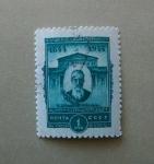 Sellos de Europa - Rusia -  Nikolai Rimski-Korsakov (1844-1909 ). Compositor.