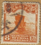 Stamps Asia - China -  JUNCO chino