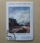 Stamps Russia -  Pintura por A. Vasilev.