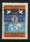 Sellos de Africa - Madagascar -  S770 - Año Internacional de la Paz