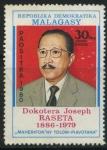Sellos de Africa - Madagascar -  S606 - Dr. Joseph Raseta (1886-1979)