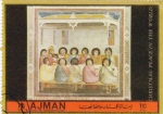 Stamps United Arab Emirates -  Giato-(marco dorado)