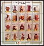 Sellos de America - Honduras -  HONDURAS - Sitio maya de Cop�n