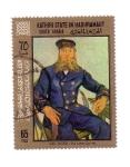 Stamps Yemen -  Khatiri State