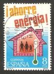 Stamps Spain -  2509 - Ahorro de energía, Calefacción