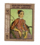 Stamps : Asia : United_Arab_Emirates :  Khatiri State
