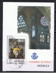 Sellos de Europa - España -  Edifil  4196  Vidrieras de la Catedral de Avila.