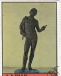 Sellos de Asia - Emiratos Árabes Unidos -  Napoli-National Museum