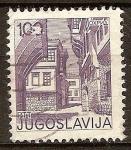 Sellos del Mundo : Europa : Yugoslavia : Ohrid (Охрид) de Macedonia.