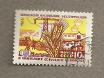 Stamps Russia -  Agricultura moderna