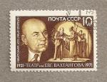 Sellos de Europa - Rusia -  Boris Shchukin