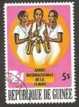 Stamps : Africa : Guinea :  año internacional de la mujer