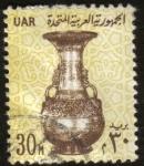 Sellos de Africa - Egipto -  Vaso 13Th. generacion