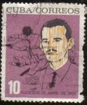 Sellos de America - Cuba -  OSCAR LUCERO