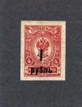Sellos de Europa - Rusia -  sello antiguo de rusia