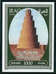 Sellos del Mundo : Asia : Irak : Ciudad arqueológica de Samarra
