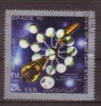 Stamps United Arab Emirates -  estaciones interplanetarias