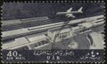 Stamps Egypt -  Estacion tren de LUXOR