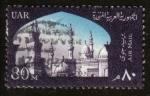 Sellos de Africa - Egipto -  PALESTINA
