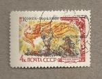 Sellos de Europa - Rusia -  Figuras alegóricas