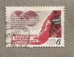 Stamps Russia -  Mapa-mundi