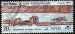Sellos del Mundo : Africa : Egipto : Monumentos NUBIA - Templo de PHILAE