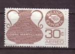 Sellos de America - México -  mexico exporta